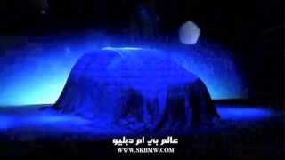 The BMW i3 - بي ام دبليو إي ثري الكهربائية 2014