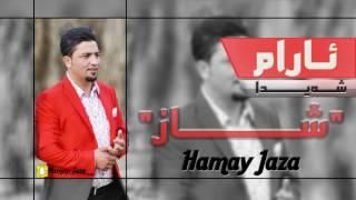 Aram Shaida 2016 Shazy Gorani Korg: Ary Faruq ~ Full Jawwwwwwwwwwwww