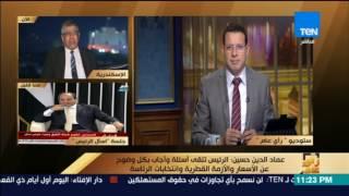 عماد الدين حسين: لا يجوز العبث بمادة الدستور الخاصة بالفترة الرئاسية ولكن الأمر يعود للشعب ونوابه