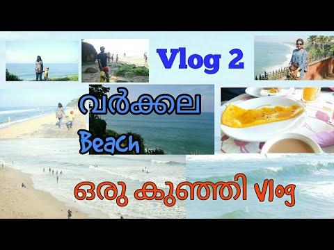 Xxx Mp4 Vlog 2 Varkala Beach Varkala Cliff Beach Papanasam Beach Kerala Tourism Varkala 3gp Sex