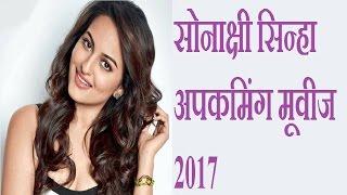 sonakshi  Sinha Upcoming Movies 2017