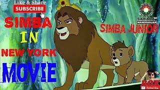 #Simba #Junior #SimbainNewyork Simba Junior Full Movie In New York