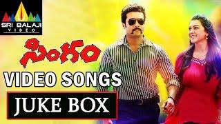 Singam (Yamudu 2) Video Songs Back to Back   Suriya, Anushka, Hansika   Sri Balaji Video