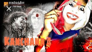 कंचना फोर Kanchana 4