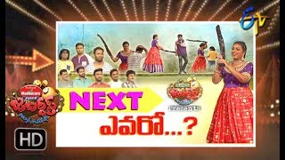 Jabardasth | 19th April 2018 | Full Episode | ETV Telugu