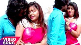 Ae Ho Kareja - ऐ हो करेजा - Pyar Mangeli - Vishnu Tiwari - New Bhojpuri Hit Songs 2017