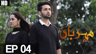 Meherbaan Episode 4  Aplus uploaded on 30-06-2017 135903 views