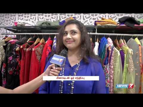 Actress Meena talks about her style & costumes | Super Housefull | News7 Tamil |