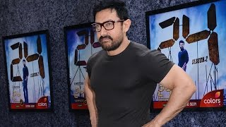 24 Season 2 Launch | Aamir Khan's GRAND ENTRY
