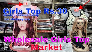 Wholesale Girls Top Market #girlstop #wholesale #cheapest