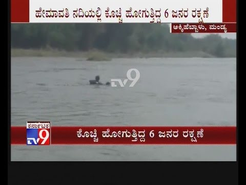 Local Youths Rescue 6 from Drowning after Sudden Water Releases from Hemavathi Reservoir