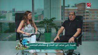 """هل يوقع الاتحاد عقوبة على سعد سمير بعد واقعة """"كهربا"""" ؟"""