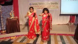 Naga Dance by Teacher N Student