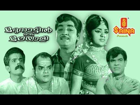 Xxx Mp4 Marunattil Oru Malayali Full Malayalam Movie 3gp Sex