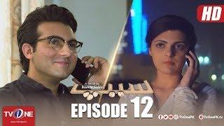 Seep   Episode 12   TV One Drama   25 May 2018