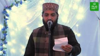 Noor Sultan Siddiqui at Glasgow 10/02/2015