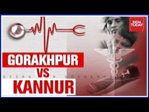 Xxx Mp4 Gorakhpur Vs Kannur India Today Reality Check On Healthcare System 3gp Sex