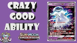 Nihilego GX – New Pokémon Has Crazy Good Ability AND GX Attack!