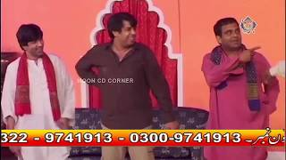 Best Of Naseem Vicky and Gulfaam New Pakistani Stage Drama Full Comedy Clip