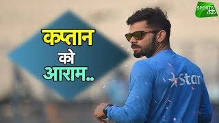 Rohit Sharma To Be Named Skipper In Virat Kohli's Absence?   Sports Tak