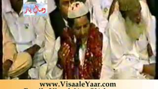 URDU NAAT( Wo Din Bhi Bhala)SHAHBAZ QAMAR FAREEDI.BY Visaal
