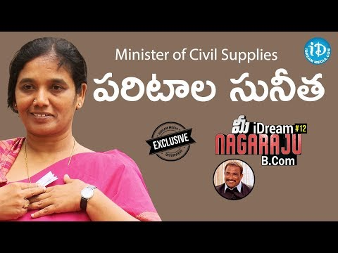 Xxx Mp4 AP Minister Paritala Sunitha Exclusive Interview Talking Politics With IDream 39 3gp Sex