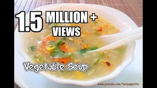 Vegetable Soup Recipe / Mixed Vegetable Soup - Tasty Appetite
