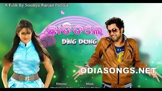 CHATI TALE DIN DONGGGG    TRAILOR  NON OFFICIAL