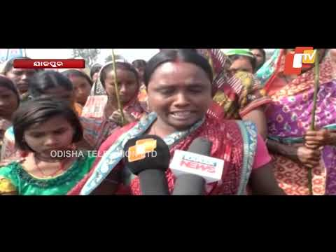 Xxx Mp4 Residents Protest Construction Of New Sukinda Angul Railway Line In Jajpur 3gp Sex