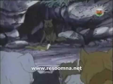 الذئب بني الدب الأعور ج1