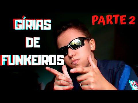 Xxx Mp4 GRIAS DE FUNKEIROS PART2 3gp Sex