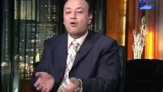تعليق عمرو أديب على هزيمة الزمالك من الأهلى 11 يناير 2009