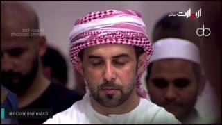 استمع لإبداع الشيخ إدريس أبكر في صلاة التراويح بصوت يريح النفوس - جديد 2017