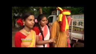 Sange Bariat Kara | Santhali New Video Songs 2016 | Traditional Song | D Murmu And Gita | Gold Disc