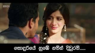 Sanam Teri Kasam  ► Ankit Tiwari 1080p Full HD Official Video Edited with Sinhala Translation Lyrics