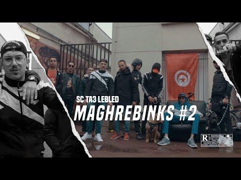 Xxx Mp4 SC MAGHREBINKS 2 CLIP OFFICIEL 3gp Sex