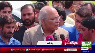 Neo News Headlines | 12 Am | 13 March 2018