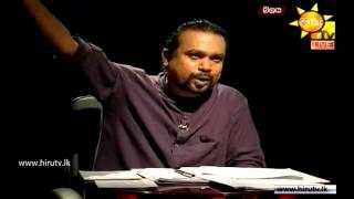 Wimal Weerawansa Releases His Anger on HiruTV Balaya Political Programme - Hiru Gossip