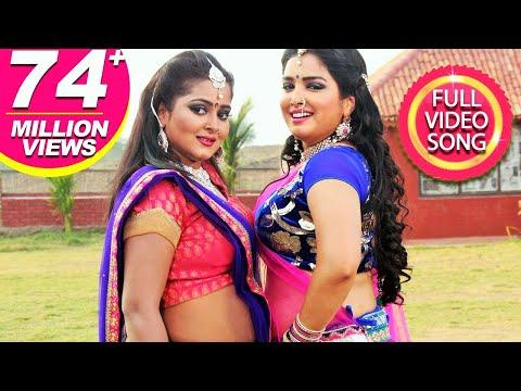 Xxx Mp4 Sautiniya Ke Chakkar Mein Full Song Aamrapali Dubey Anjana Singh Hit Song 2017 3gp Sex