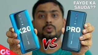 Redmi K20 Vs K20 Pro Full Comparison | Galti Mat Karna! | GT Hindi