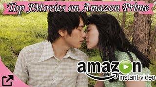 Top Japanese Movies on Amazon Prime Video