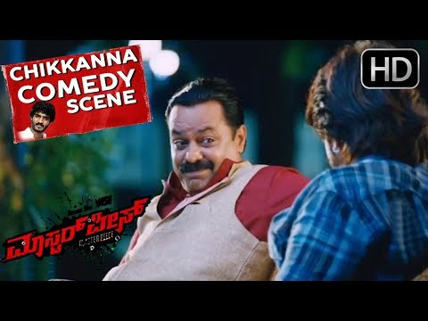 Xxx Mp4 Chikkanna Comedy Scenes Chikkanna Talks To Yuva About His Girlfriend Masterpiece Kannada Movie 3gp Sex