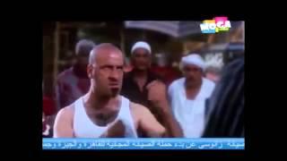 بكره أكبر و أضربكم  سيسي اللمبي