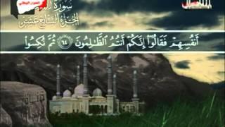 سورة الأنبياء الشيخ نبيل الرفاعي