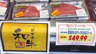 Where to Buy Japanese Wagyu Beef in the USA