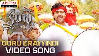 Ooru Erayyindi 2 Min Video Song || Kanche Video Songs || Varun Tej, Pragya Jaiswal