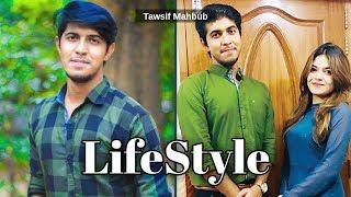 তৌসিফ মাহবুব কত টাকা আয় করে? | পরিবার | গাড়ি | বাড়ি | অজানা তথ্য | Tawsif Mahbub lifestyle