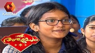 Aswamedham | അശ്വമേധം @ Jyothis Central School, Kazhakuttom  | 3rd October 2018 | Full Episode