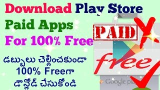 Download paid Apps/Games for free 100% Free ! Telugu 2016