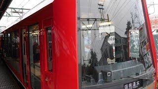 【前面展望+後面展望】箱根湯本~強羅(往復)【箱根登山鉄道「アレグラ号」】